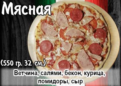 заказать пиццу Мясная в Анапе